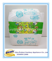 adult baby boy diapers breastfeeding nursing