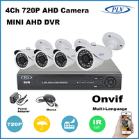 hot new products for 2015 1.0 megapixel cctv bullet ahd camera and ahd dvr kit