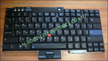 keyboard for ibm t60 ru black laptop keyboard RU layout