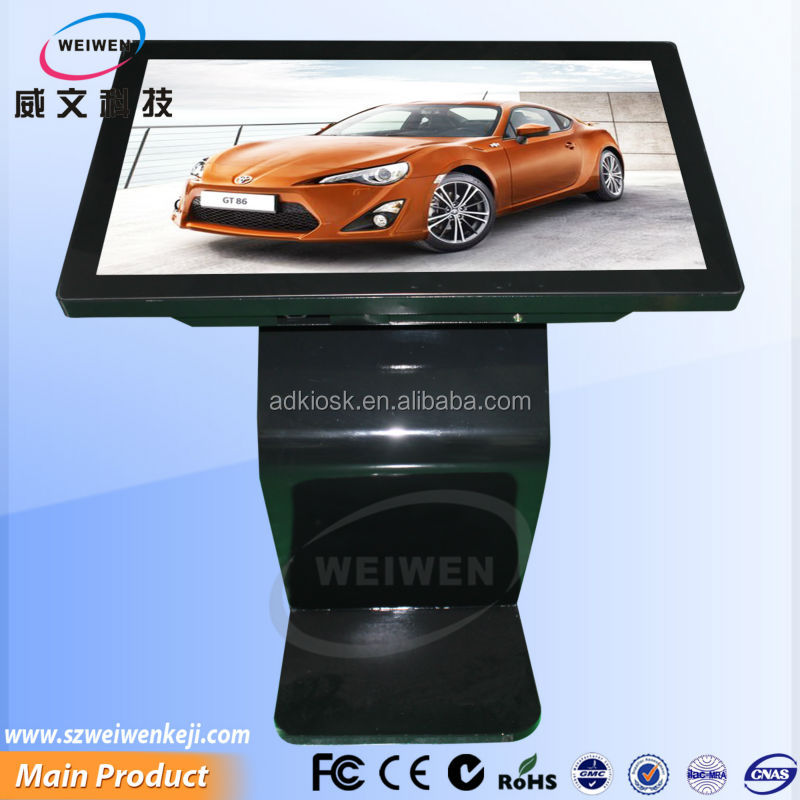Lastest production! android tablet kiosk stand pc touch screen