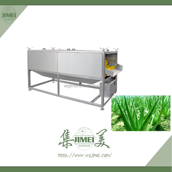 Multi-functional fine quality and competive price aloe vera gel processing machinery plant
