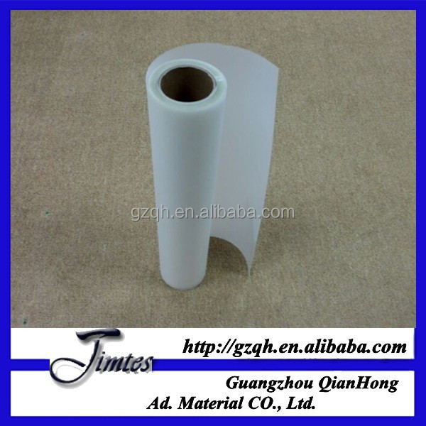 210 micron pvc cold lamination crystal film