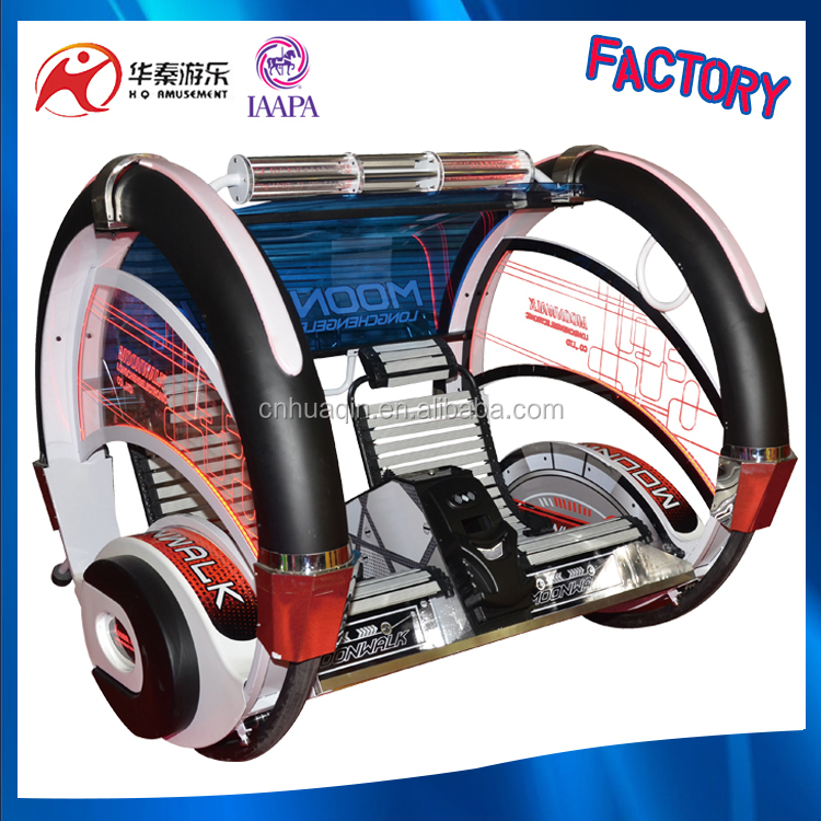 Newly Fantastar Leswing Car Entertainment Amusement Rides Happy swing car Beach Car