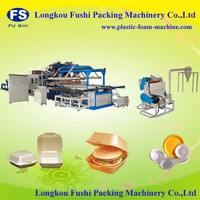 Disposable Foam Thermocol Plate Making Machine