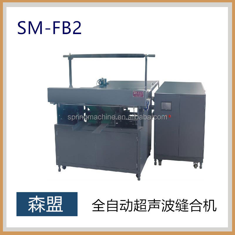 CNC automatic ultrasonic sewing and cut edge machine for cushion