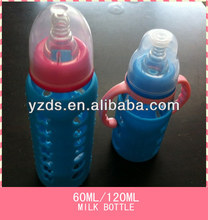 2014year promotional adult glass baby feeding bottle