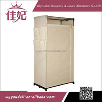 jiafei 2015 modern portable simple cloth closet, high quality diy storage cube cabinet wardrobe