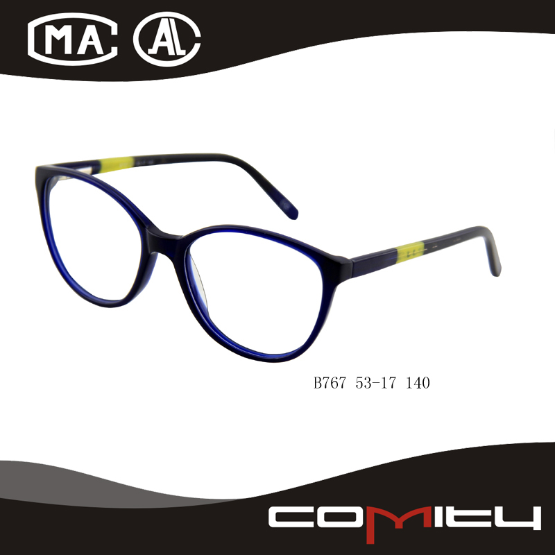 2014 Latest Original New Style 2014 Designer Glasses Frames For Men