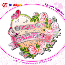 Warm and fragrant picture decoration,gift for mother,high qualitay 3d paper sticker