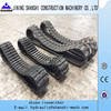 excavator track rubber 300 * 52.5 * 84 mini rubber track for construction/harvest machine