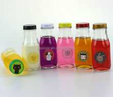 glass juice bottles, coffee jars, milk bottles with screw metal lids