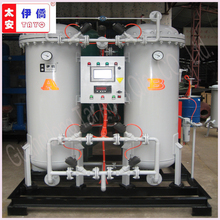 Nitrogen Making Machine With Custom N2 Flow Capacity