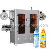 Shanghai factory directly supply plastic /glass bottle PVC shrink film label printing machine