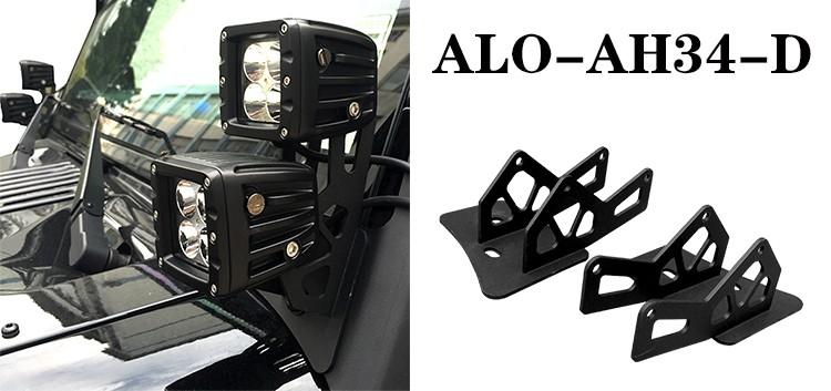 ALO-AH34-D