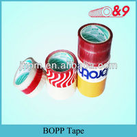 Custom promotional printing packing tape