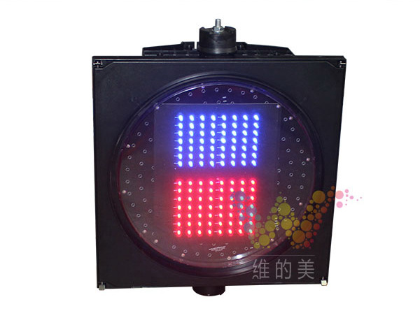 Road safety 400*400MM blue red module traffic signal solar power LED flashing light warning