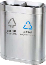 MAX-HB05 Polish Satin Two Separators Recycling Cheap Trash Bin