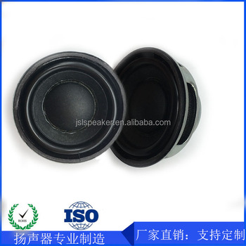 25-FS40N04A1 40mm small speaker 4ohm/8ohm 5w bluetooth speakers
