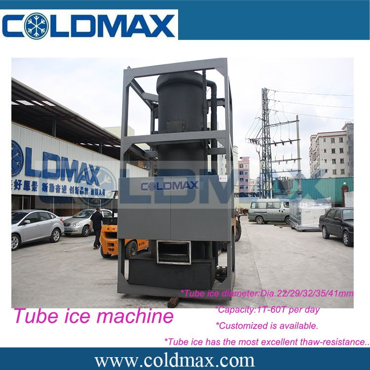 Digital control tube ice making machine used for aquatic product and foodstuff perservation (Ice maker TM-25T)