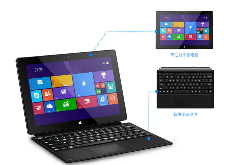 pipo w1 tablet pc, tablet windows 8.1