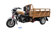 Good quality cargo 3 wheel motorcycle/2017 new model tricycle