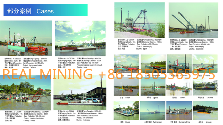 14 Cutter suction dredger for sell China manufacturer