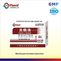 Health products injection medicine veterinary capsules