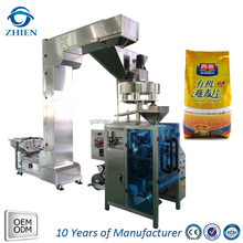 Factory price automatic rice packing machinery / grain packing machinery