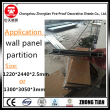 2.5mm or 3mm compact laminate partition board kitchen furniture