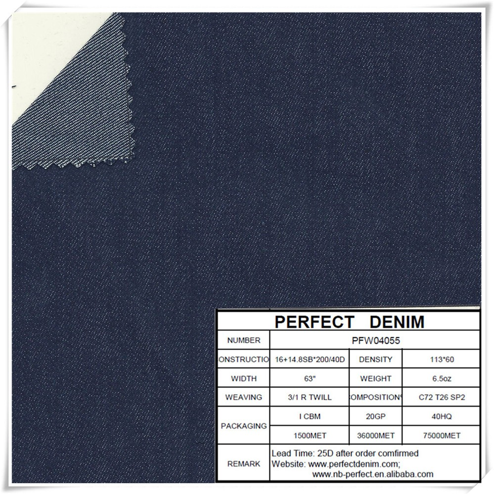 cotton slub denim rolls jeans fabric material