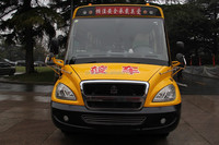 2016 New brand Sinotruk China school bus for sale with high quality