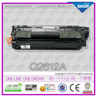 toner cartridge q2612a use for hp laserjet 1010/1012 factory direct sell