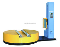 2000FY reel wrapping machine for paper mill roll and fabric roll