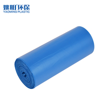 Blue custom printing garbage bags on roll plastic disposable