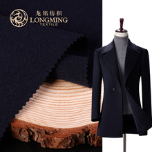 Manufacturer price high quality double face brushed melton wool like fabrics for winter cloth