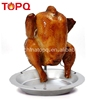 Chicken Making Machine BBQ Accessories Chicken Cooking Rack