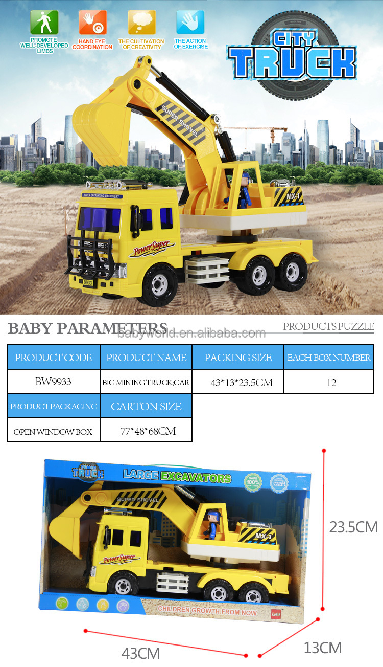 High Quality Big Size excavator Friction Car Toy for Kids