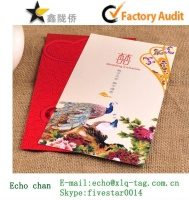 2015 Chinese style wedding invitation card,wedding card design