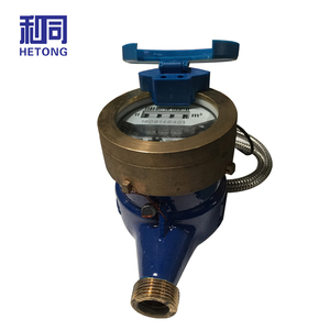 2 inch reading remote wet type water meter price