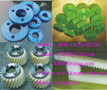 Gear wheels with small modulus Pinion