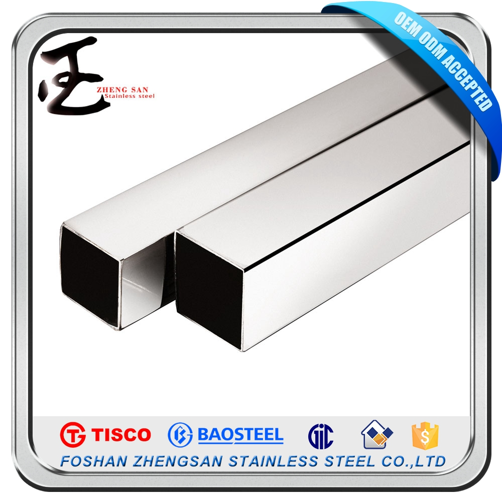 Best Buy Square 5Mm 304 Stainless Steel Polished Tube