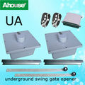 Ahouse auto underground swing gate motor with Electric Lock&remote control/ gate operator / underground swing gate operators -UA