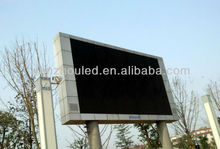 !!!!Outdoor digital comercial advertising P16 LED screen/Outdoor advertising led display