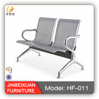 Stainless Steel Airport Waiting Chair Dental
