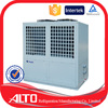 Alto AL-065 commercial air cooled aquarium chiller & vegetable chiller cooling capacity 65kw/h aquarium cooling