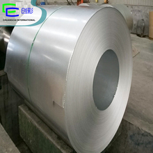best mild hot dip gi steel coil galvanized steel coil price
