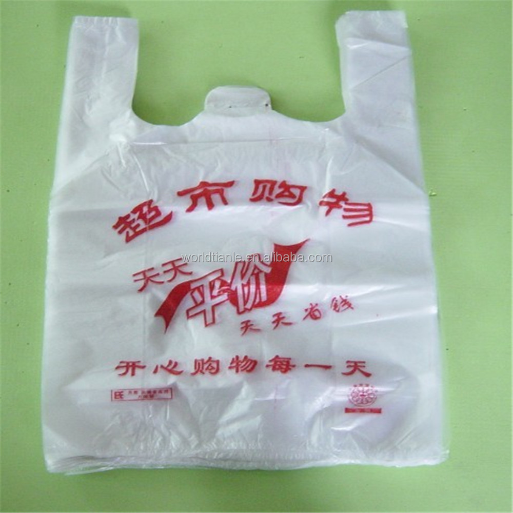 China Printed plastic white hdpe t-shirt bags for shopping