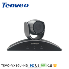 TEVO-VX10U-HD 10x zoom video conference equipment business video conferencing camera