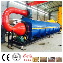 Applied in starch industry corn bran drying machine