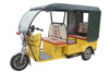 E Rikshaw Battery Operated Electric 3 Wheel Tricycle For Passengers